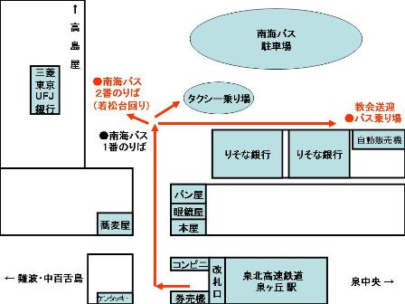Izumigaoka_Map
